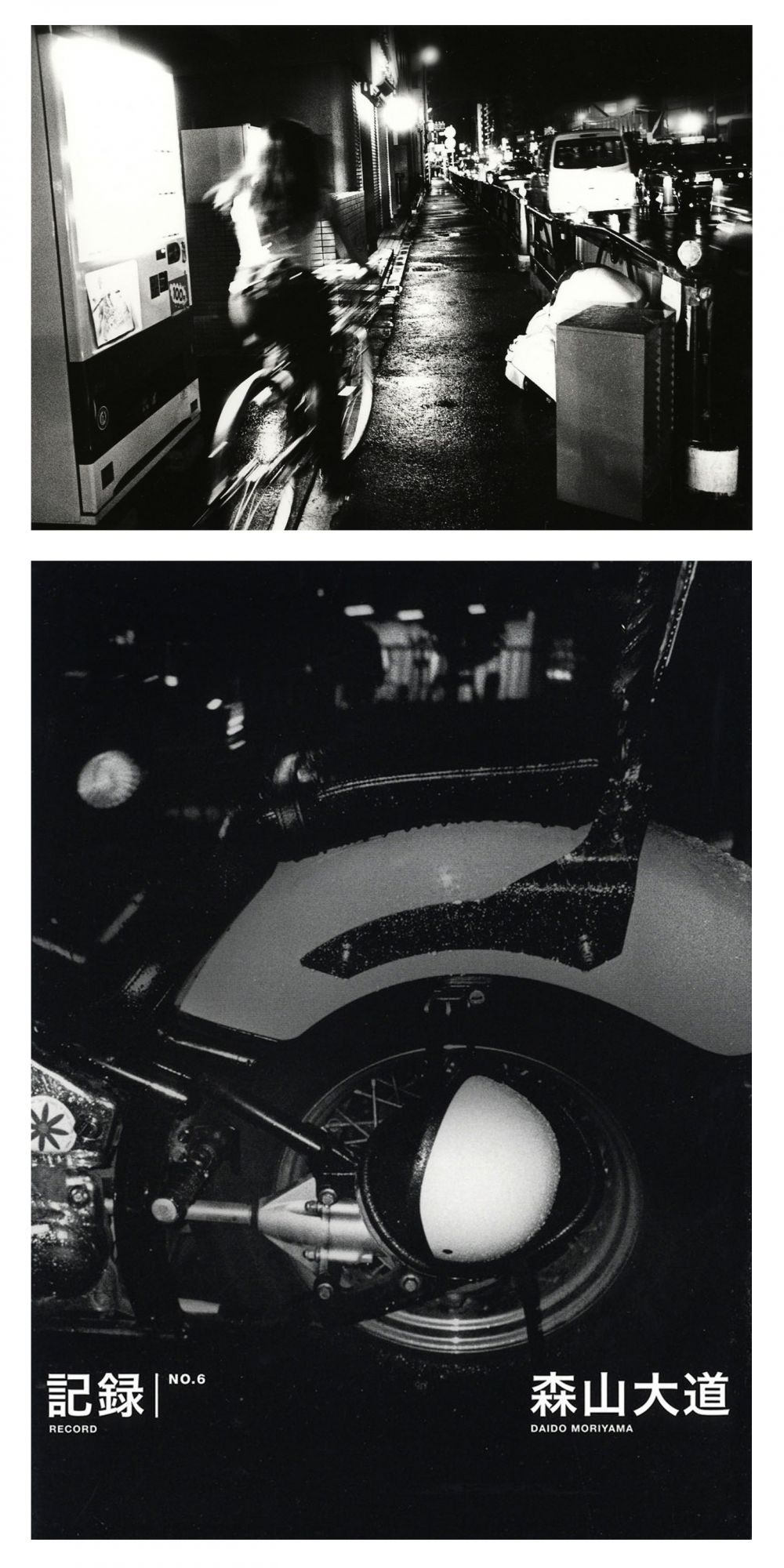 Daido Moriyama: Record No. 6 / Kiroku No. 6, Limited Edition (with Gelatin Silver Print)