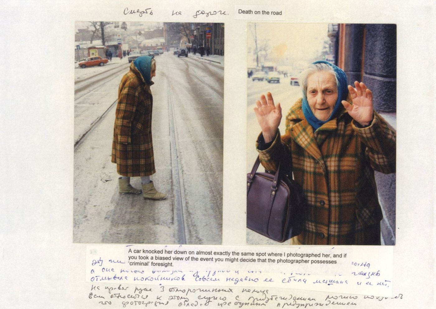 Boris Mikhailov: Look at Me I Look at Water, or Perversion of Repose