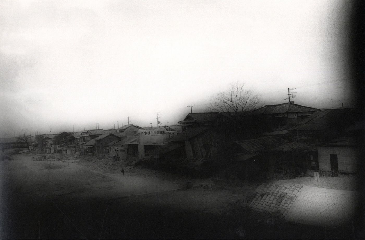 Daido Moriyama: Mizu no Yume (Dreams of Water / Memories) [SIGNED]