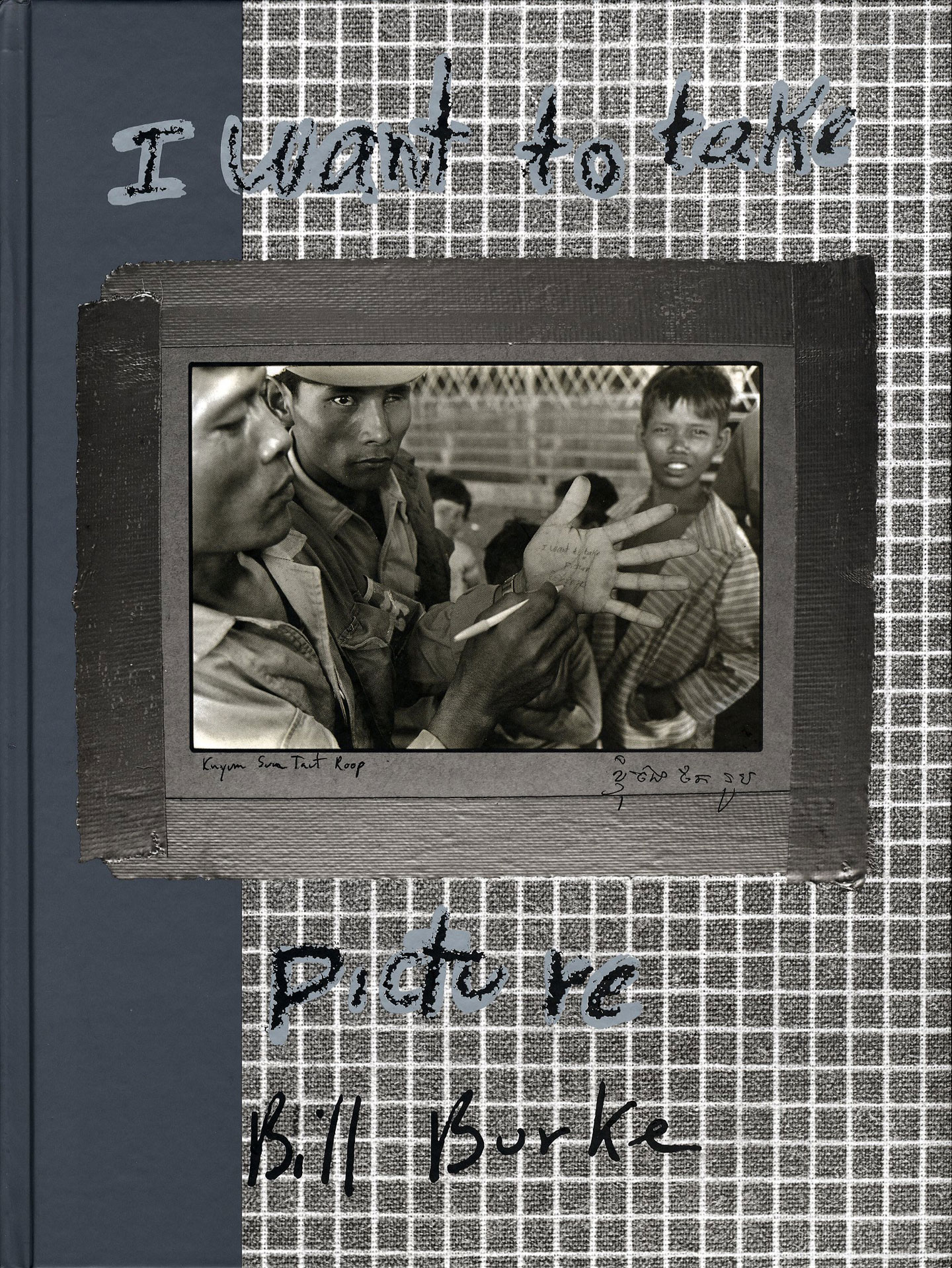 Bill Burke: I Want to Take Picture (Twin Palms Reissue), Limited Edition (with Gelatin Silver Print) [SIGNED]