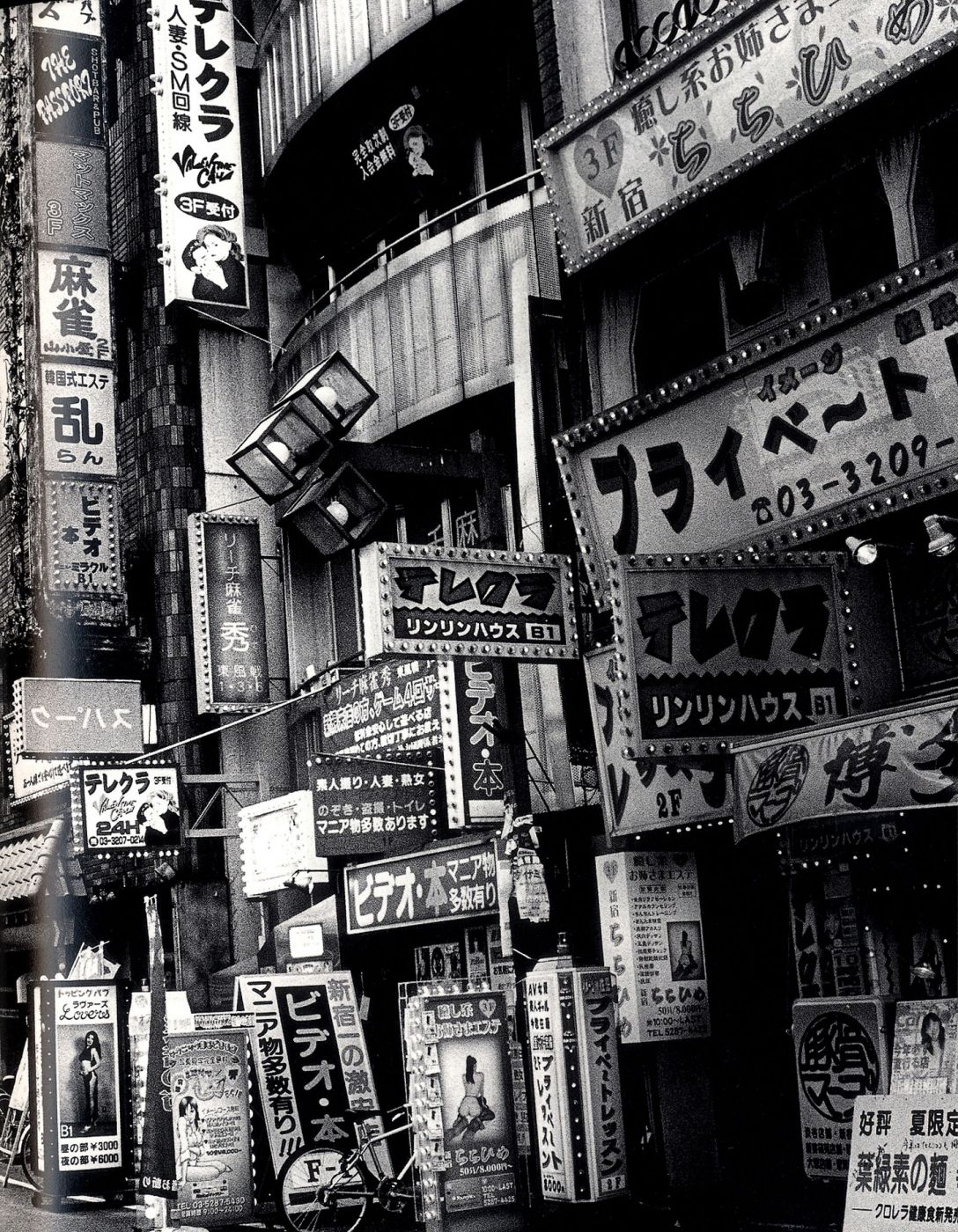 "Daido Moriyama: The Complete Works, Volumes 1-4 (1964-2003), Limited Edition (with Type-C Print, ""Airplane"" Variant) [SIGNED]"