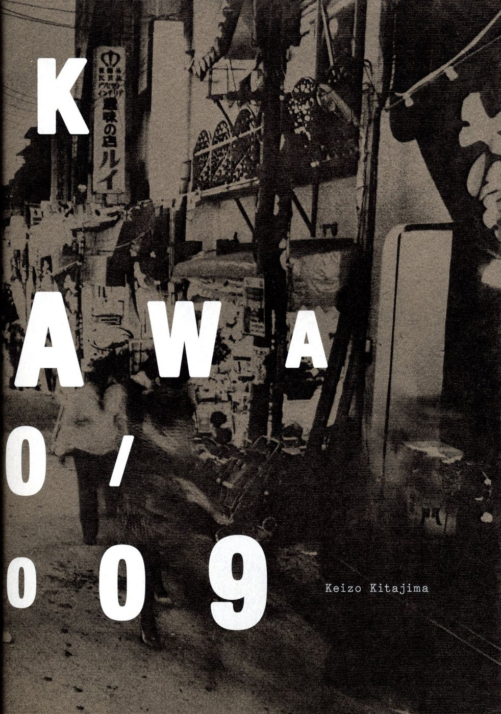 Keizo Kitajima: Back in Okinawa 1980/2009, Limited Edition [SIGNED]