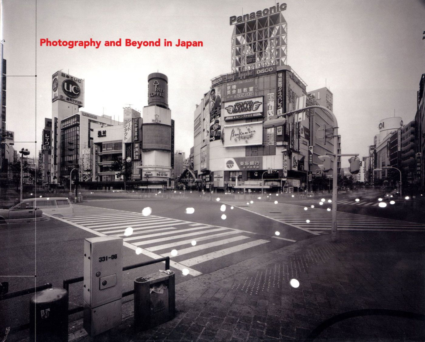 Photography and Beyond in Japan: Space, Time and Memory