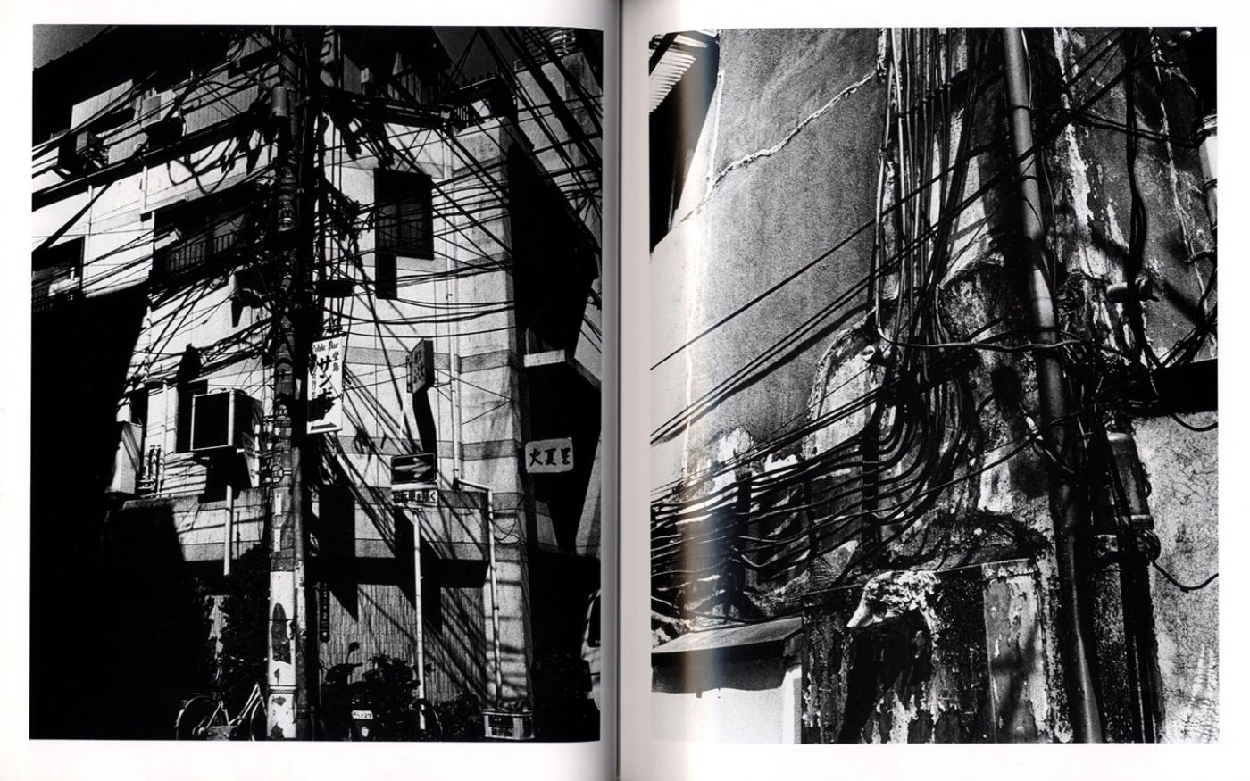 Fragments: Representation of Moriyama Daido 1964-1998 [SIGNED]