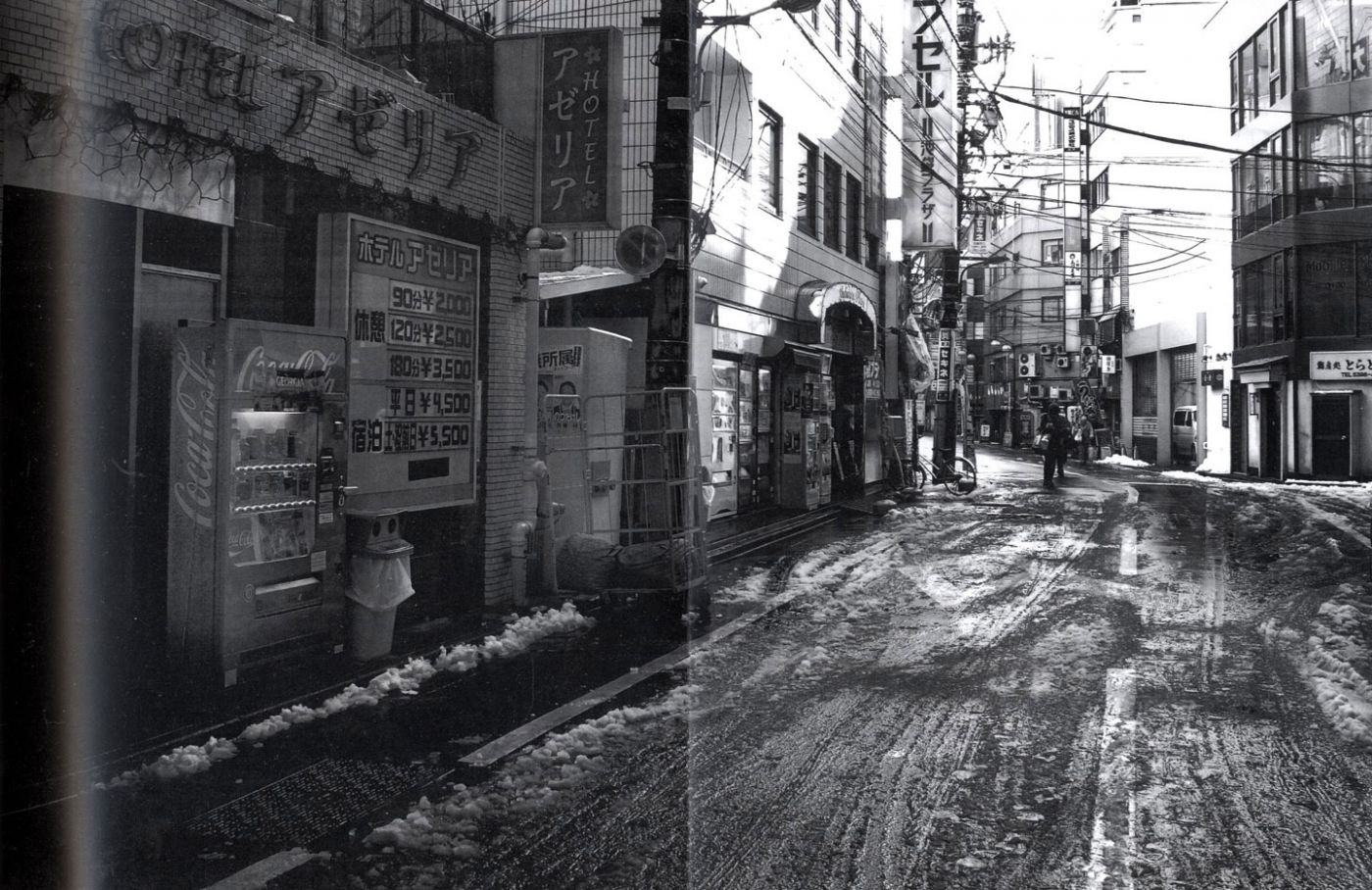 Daido Moriyama: Printing Show (2011) - TKY, Limited Edition (with Screenprinted Cover) [SIGNED]