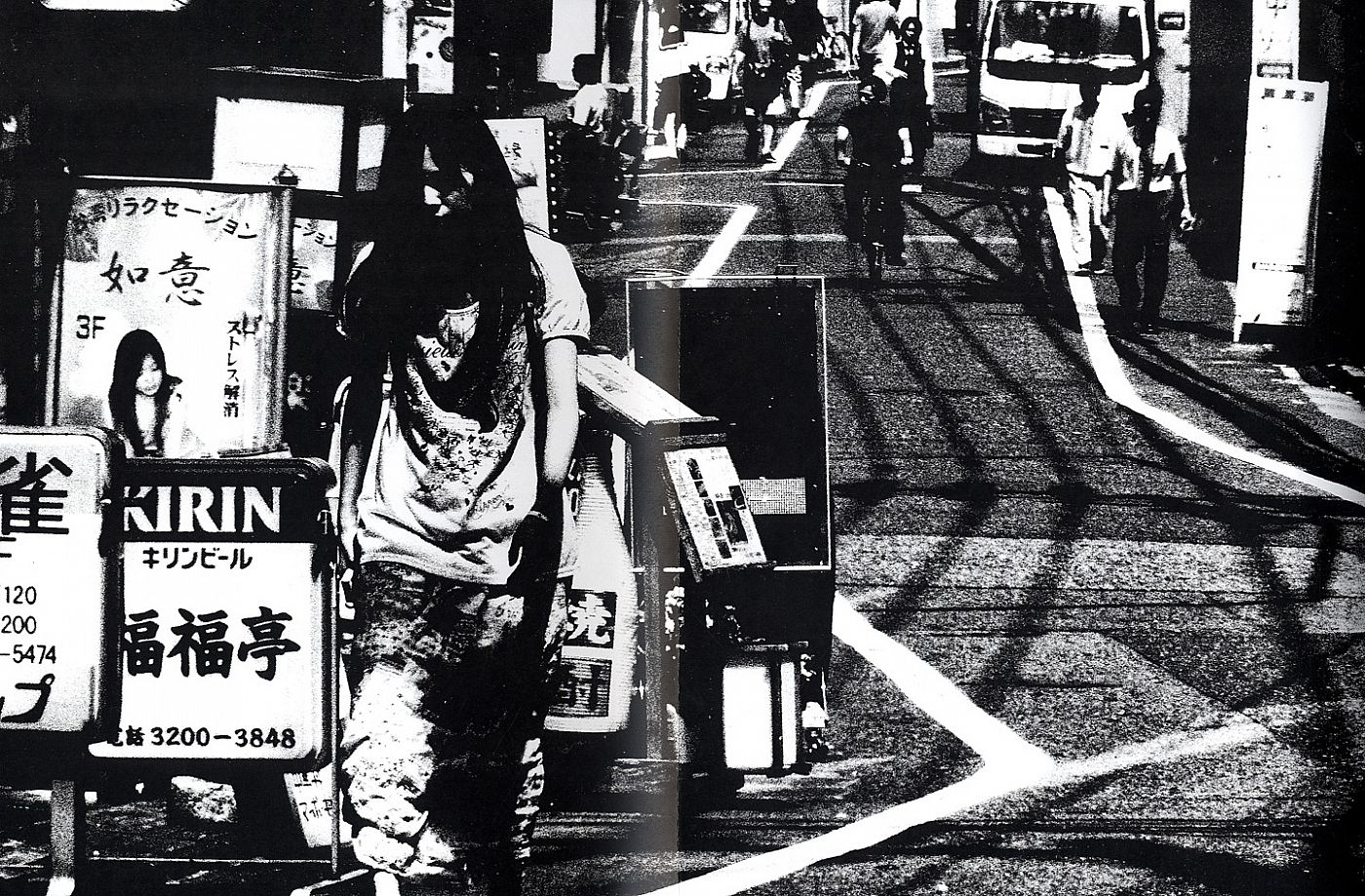 Daido Moriyama: Printing Show - TKY, Limited Edition (with Screenprinted Cover) [SIGNED]