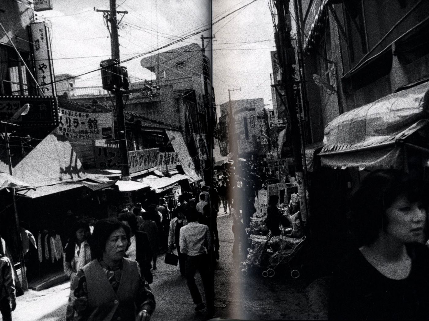 "Daido Moriyama: Okinawa (Super Labo), Limited Edition (with Gelatin Silver Print, ""Pinocchio's"" Variant) [SIGNED]"