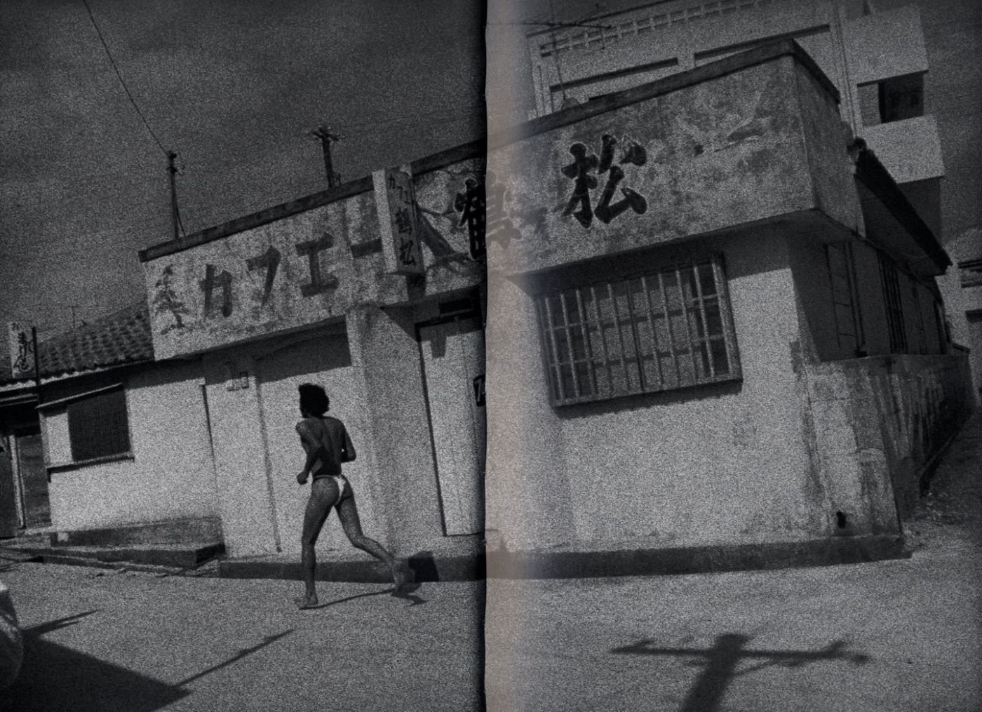 "Daido Moriyama: Okinawa (Super Labo), Limited Edition (with Gelatin Silver Print, ""Chevelle"" Variant) [SIGNED]"