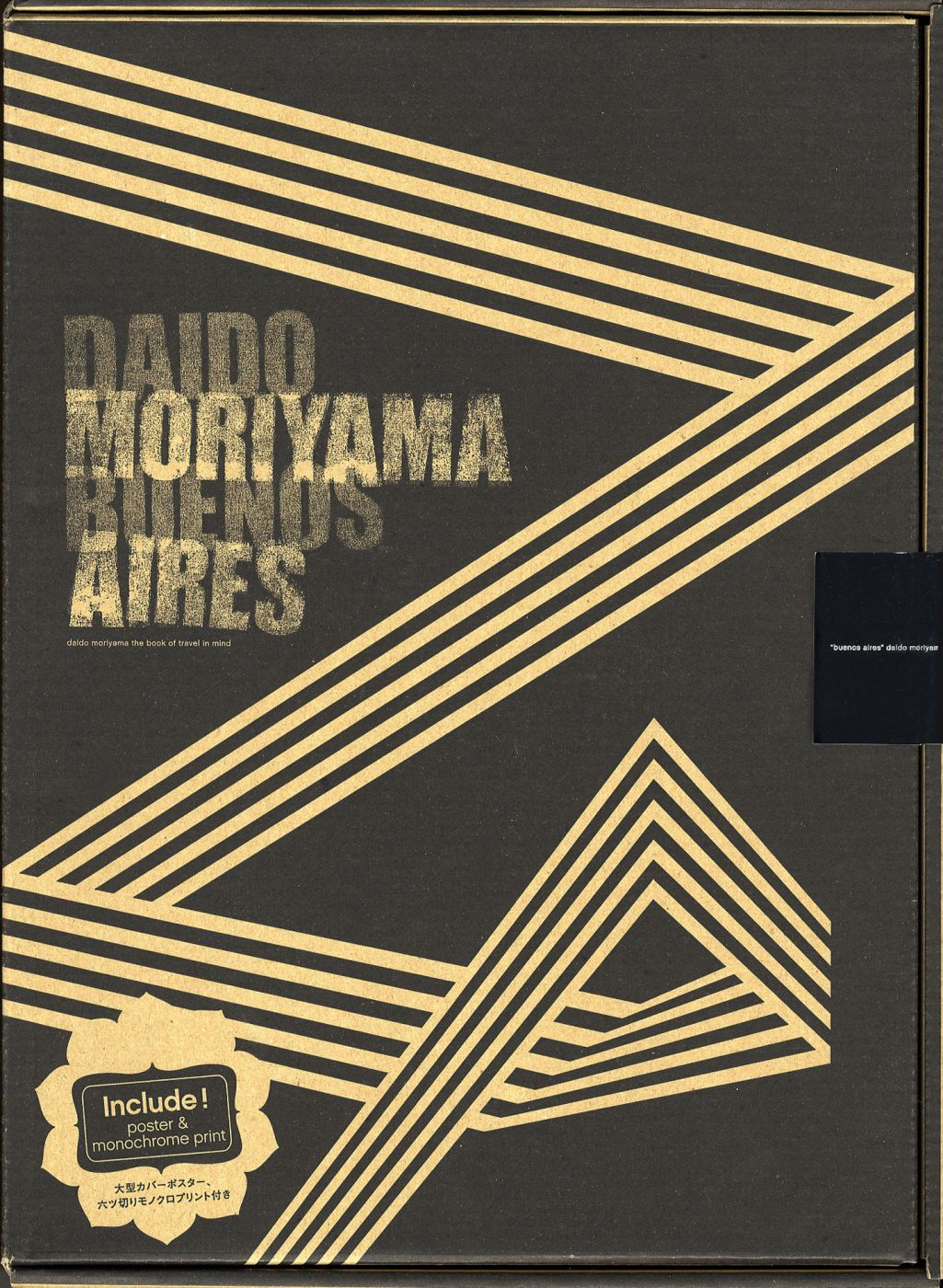Daido Moriyama: Buenos Aires, Limited Edition (with Gelatin Silver Print)