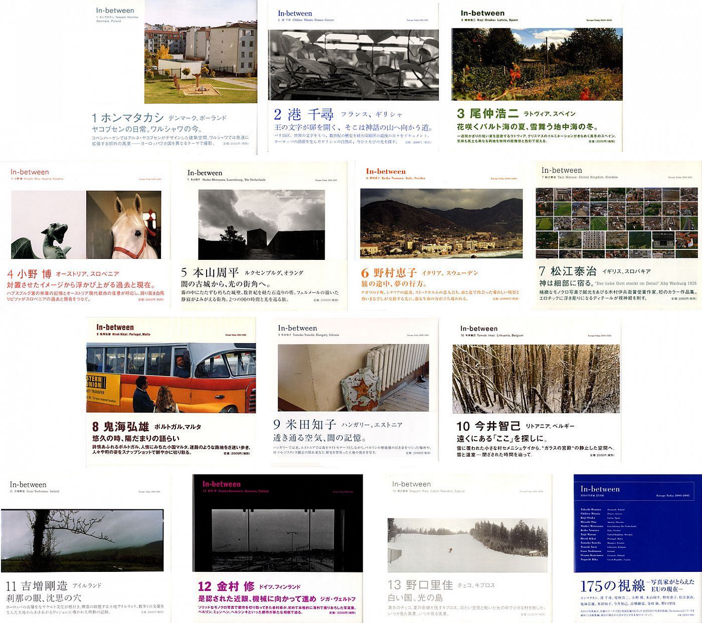 In-between: Europe Today 2004-2005. 13 Photographers, 25 Countries. (Complete Set of 14 Volumes)