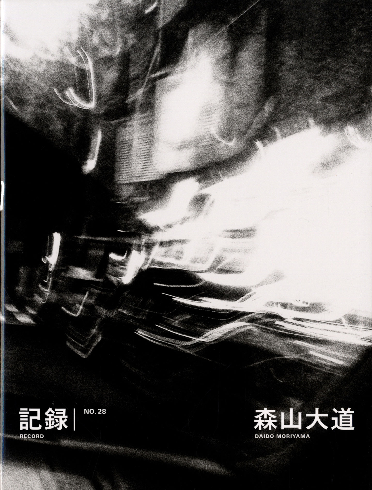 Daido Moriyama: Record Nos. 1-40 / Kiroku, Nos. 1-40, Complete Set (Includes Reprinted Edition of Nos. 1-5 and No. 6 through No. 40); Daido Moriyama × Hajime Sawatari: Record Extra; Daido Moriyama: Record, Movie in London [ALL TITLES SIGNED]