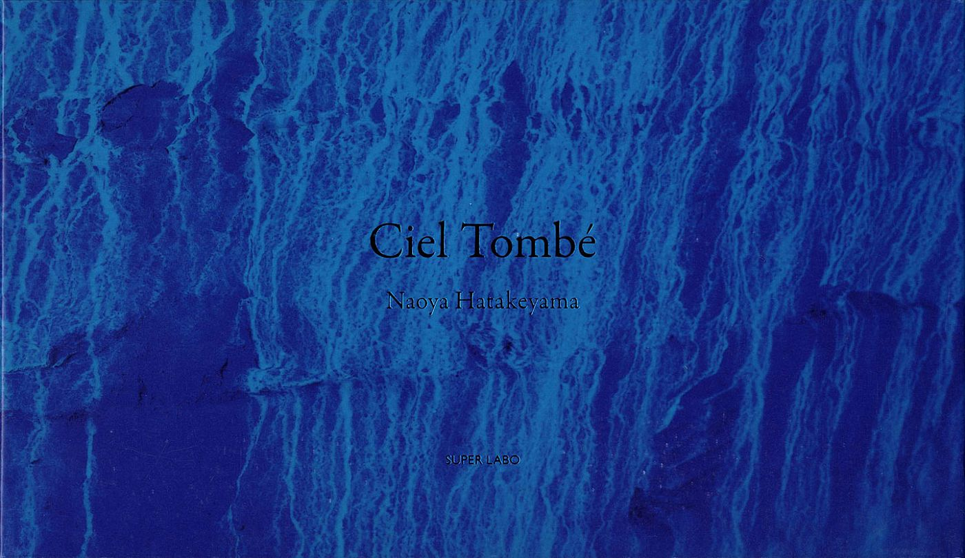 "Naoya Hatakeyama: Ciel Tombé, Limited Boxed Edition (with ""Quarry"" Print), and a copy of The Astrologer, by Sylvie Germain"
