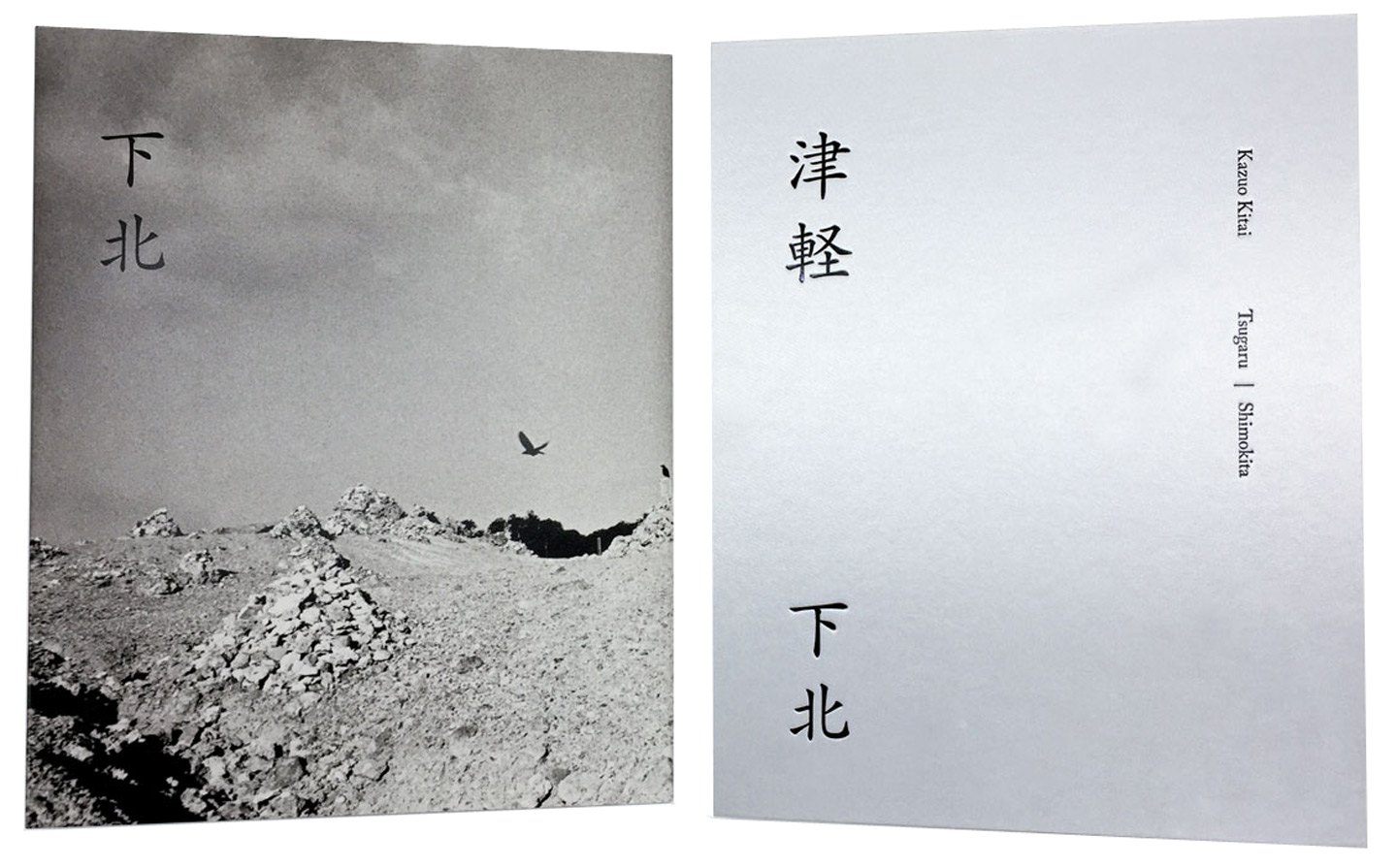 NZ Library #2: Kazuo Kitai: Tsugaru / Shimokita, Limited Edition (NZ Library - Set Two, Volume Two) [SIGNED]