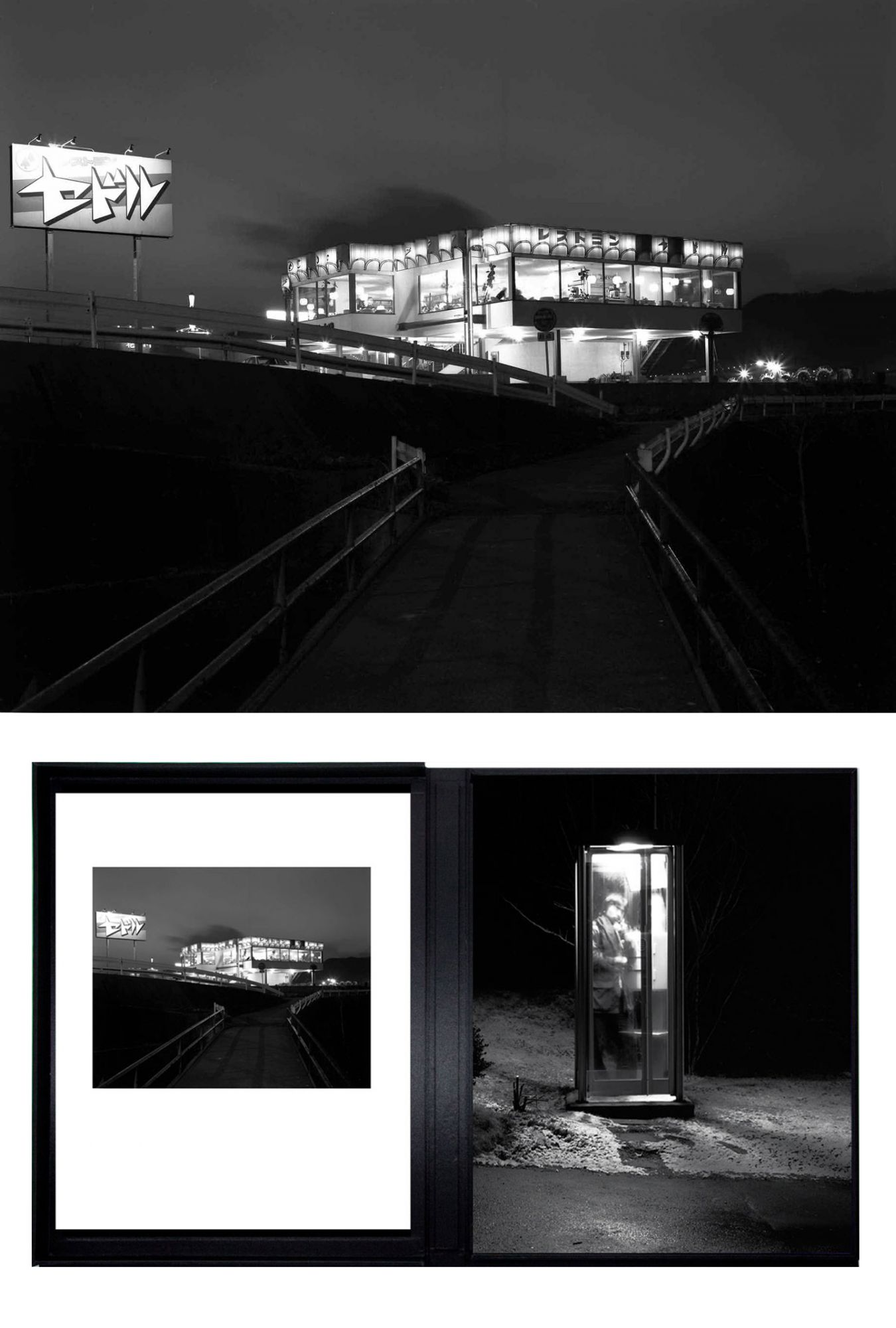 NZ Library #2: Toshio Shibata: Yodaka, Special Limited Edition (with Print) (NZ Library - Set Two, Volume Five) [SIGNED]