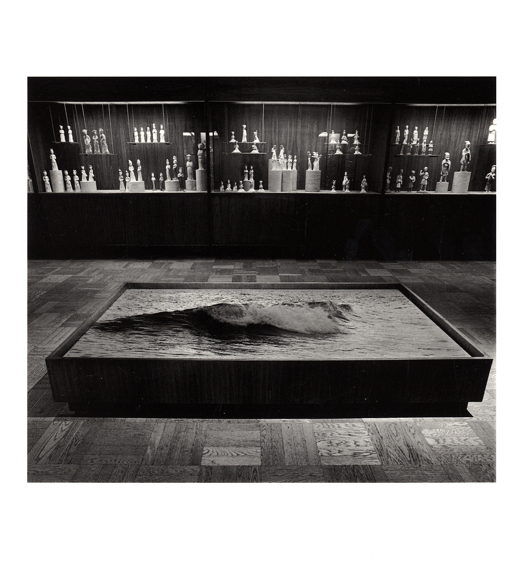 Jerry N. Uelsmann: Museum Studies [SIGNED]