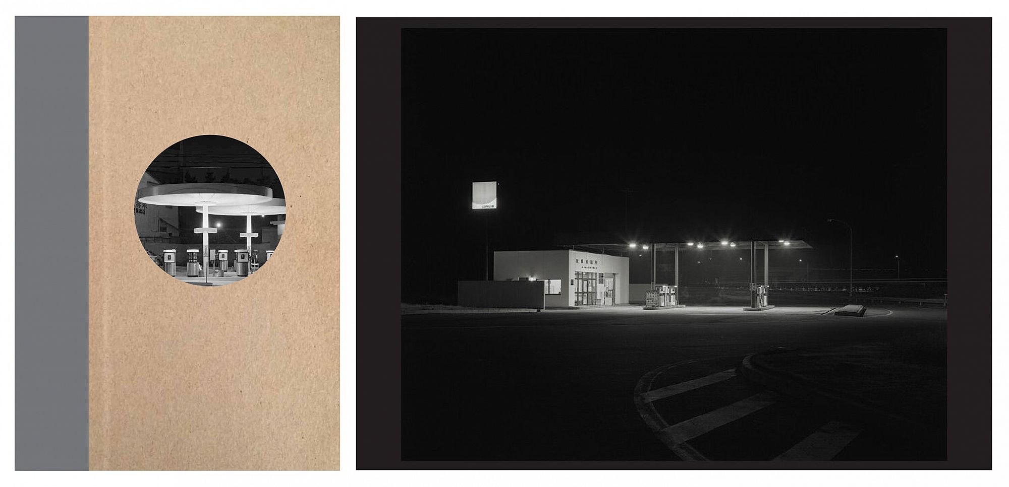 Nazraeli Press One Picture Book Two Series, Set 4: #13-16, Limited Edition(s) (with 4 Prints): Toshio Shibata: Gas Stations; Manjari Sharma: Darshan; Kenro Izu: Requiem; Mark Steinmetz: Cats