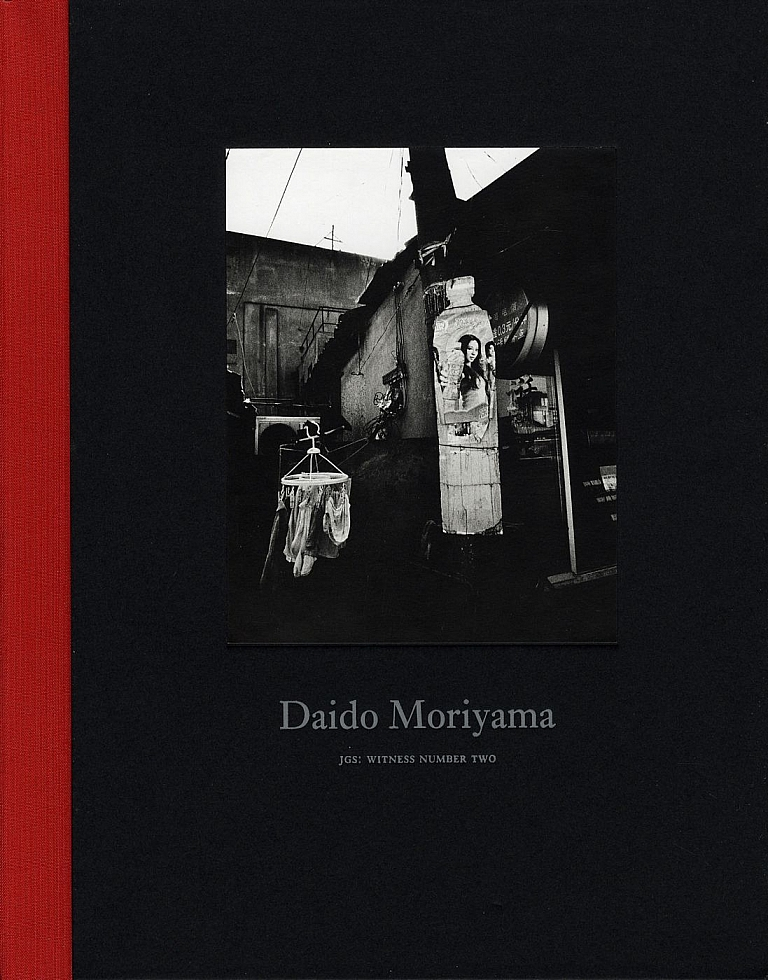 Witness #2 (Number Two): Daido Moriyama