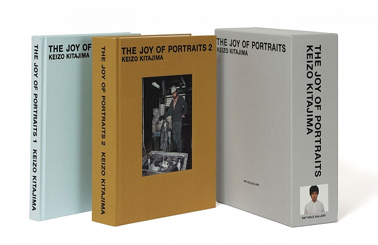 Keizo Kitajima: The Joy of Portraits, Limited Edition (Two Volume Set) [SIGNED