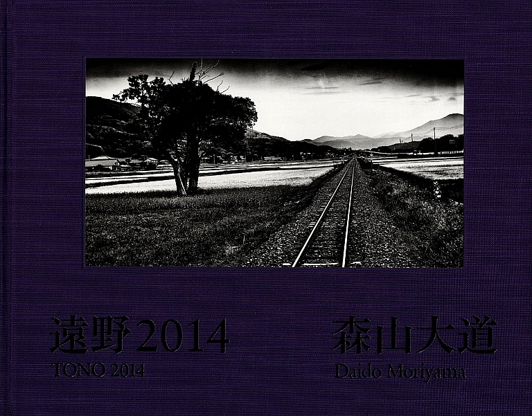 Daido Moriyama: Tono 2014, Limited Edition [SIGNED