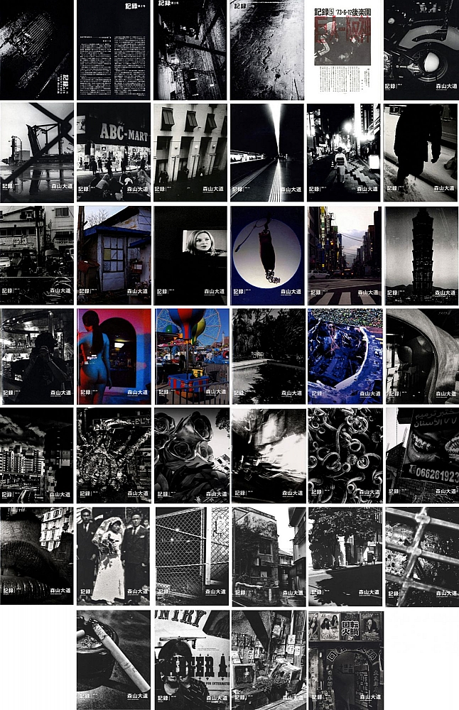 Daido Moriyama: Complete Set of Record / Kiroku, Nos. 1-29 (Includes Reprinted Edition of Nos. 1-5 and No. 6 through No. 29) [ALL TITLES SIGNED]