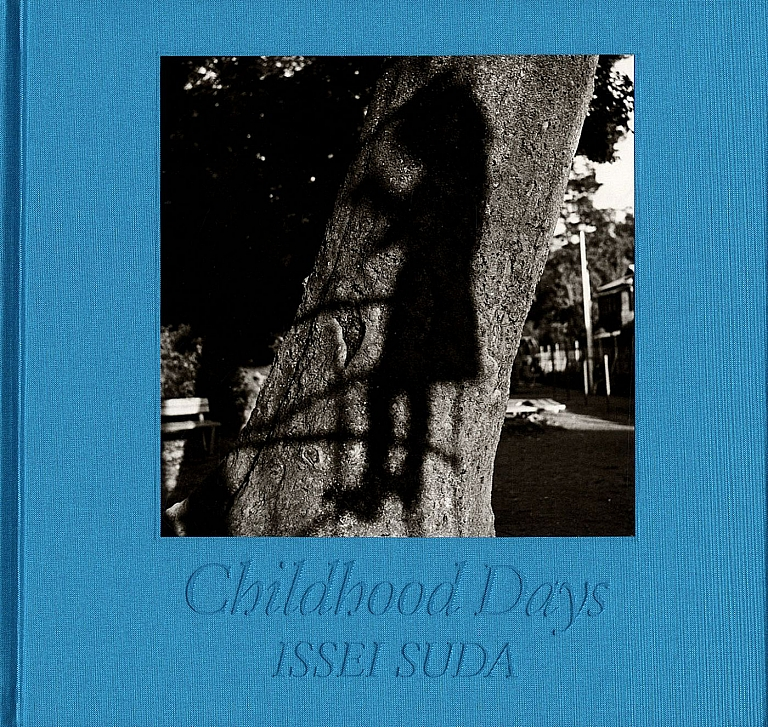 Issei Suda: Childhood Days (Cover Variant A), Limited Edition [SIGNED
