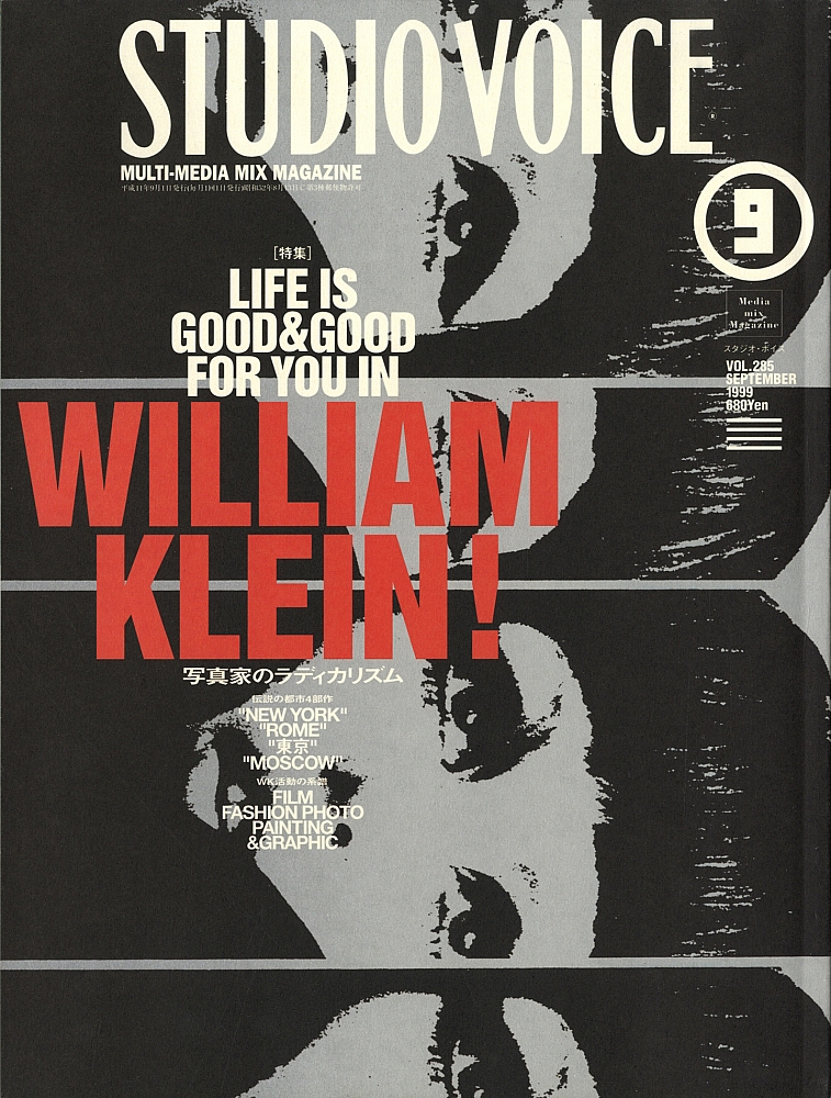 "William Klein: ""Life Is Good & Good For You in William Klein!"" Studio Voice Multi-Media MIx..."