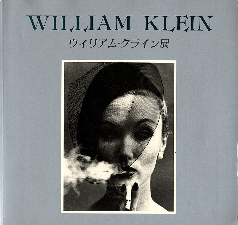 William Klein (Pacific Press Service