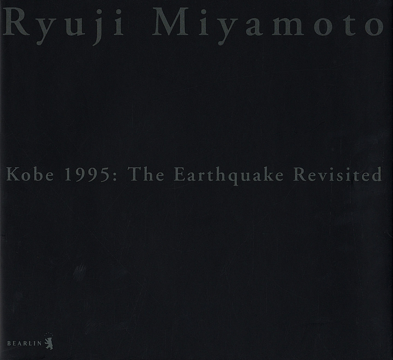 Ryuji Miyamoto: Kobe 1995: The Earthquake Revisited (First Edition) [SIGNED