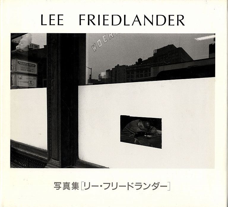 Lee Friedlander (Seibu Museum of Art and the Asahi Shimbun) [SIGNED