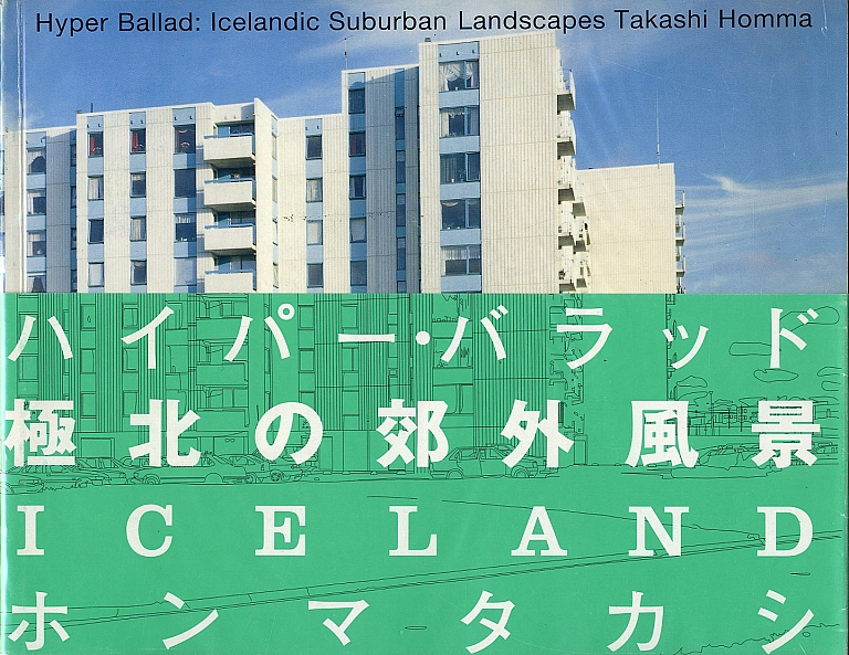 Takashi Homma: Hyper Ballad: Icelandic Suburban Landscapes (with rare obi and announcement...