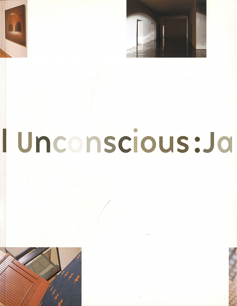 The Architectural Unconscious: James Casebere and Glen Seator