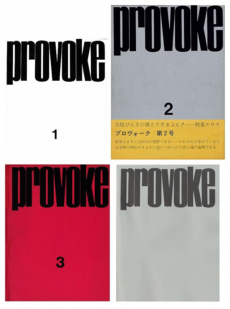 PROVOKE (Provocative Materials for Thought): Complete Reprint of 3 Volumes (NITESHA Reissue)...