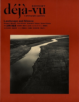 Déjà Vu No. 7: Landscape and Silence (a photography quarterly). Emmet GOWIN, Fugo, HITOSHI,...