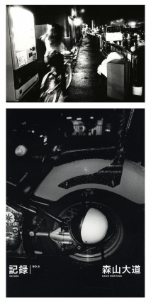 Daido Moriyama: Record No. 6 / Kiroku No. 6, Limited Edition (with Gelatin Silver Print). Daido...