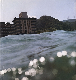 Parr/Nazraeli #2: Asako Narahashi: Half Awake and Half Asleep in the Water (First Printing)...