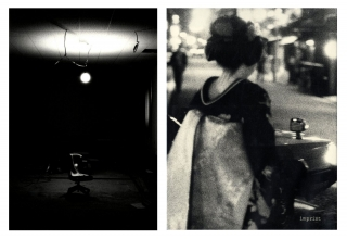 Yuichi Hibi: Imprint, Special Limited Edition, Artist's Proof (with AP Gelatin Silver Print)....