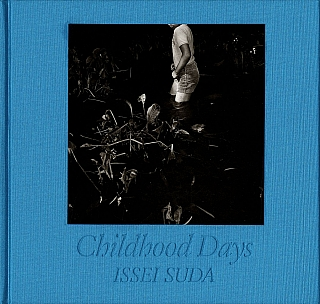 Issei Suda: Childhood Days (Cover Variant B), Limited Edition [SIGNED]. Issei SUDA