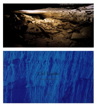 "Naoya Hatakeyama: Ciel Tombé, Limited Boxed Edition (with ""Quarry"" Print), and a copy of The Astrologer, by Sylvie Germain. Naoya HATAKEYAMA, Sylvie, GERMAIN."
