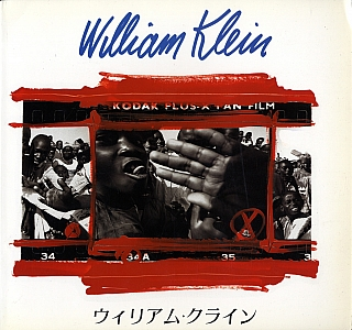 William Klein (Pacific Press Service). William KLEIN, Tatsuo, FUKUSHIMA, Daido, MORIYAMA, Ikko,...