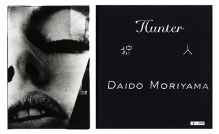 Daido Moriyama: Karyudo (Hunter: For Jack Kerouac), Limited Edition (with Print) [SIGNED]. Daido MORIYAMA.